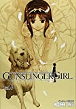 GUNSLINGER GIRL 9 (�ŷ⥳�ߥå���)
