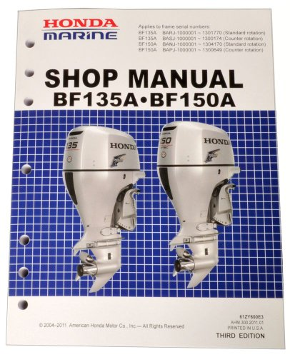 Honda BF135 BF150 Marine Outboard Service Repair Shop Manual image