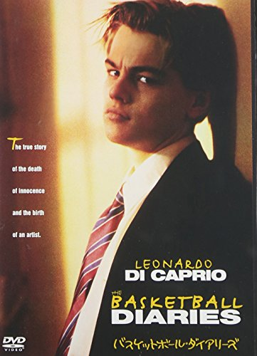 Movie - The Basketball Diaries [Japan DVD] MGBNG-21223
