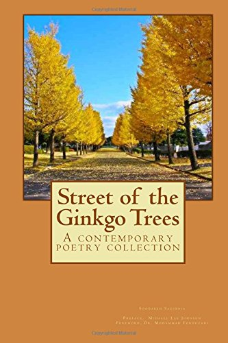 Street of the Ginkgo Trees by Soodabeh Saeidnia
