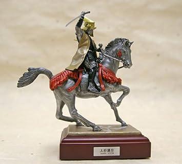 Kenshin Uesugi Histrical Figure