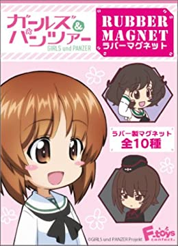 ガールズ&パンツァーラバーマグネット 10個入 (食玩・ガム)