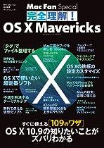 http://astore.amazon.co.jp/macbook-air--22/detail/4839948771