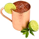 Moscow Mule Copper Mugs by The Kicking Mule, Best For Mules, Beer And Other Ice Cold Drinks, 100% Pure Copper Mug, 16 oz Hammered - Lifetime Warranty
