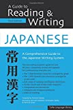 Guide to Reading & Writing Japanese: Third Edition