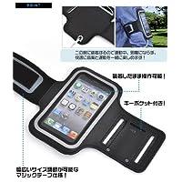 iPhone5/4/4S/3G/3GS/iPod touch対応 スポーツ アームバンド(ブラック)