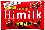 明治 ハイミルクチョコレート粒 38g×10袋
