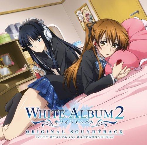 TVアニメ WHITE ALBUM2 オリジナルサウンドトラック