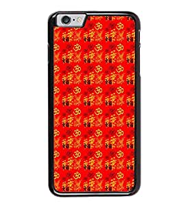 """Fuson Premium 2D Back Case Cover """"OM"""" pattern With Black Background Degined For Apple iPhone 6"""