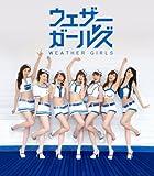 恋のラブサンシャイン (初回限定盤)