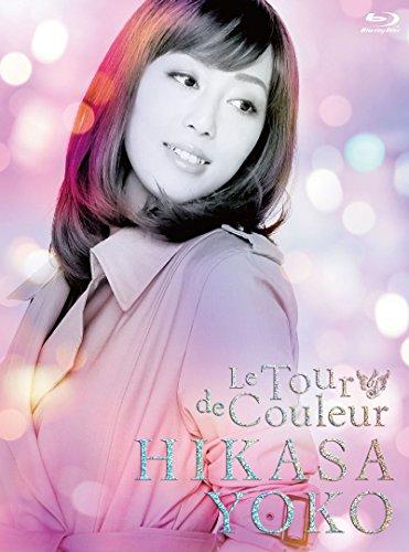 日笠陽子ライブツアー「Le Tour de Couleur」 [Blu-ray]