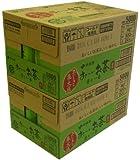 [2CS]伊藤園 お~いお茶 緑茶 (500ml×24本)×2箱