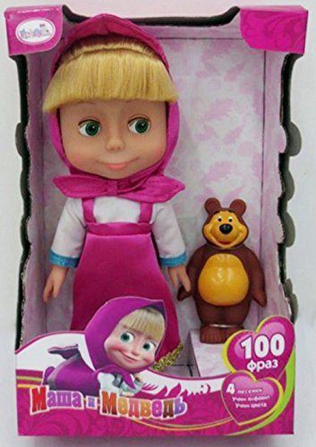 Masha and the bear medved toy. Sound & talking toу 100 phrases and 4 songs (Russian Bear Toy compare prices)