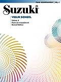 Suzuki Violin School Piano Accompaniment, Volume 4 (Revised) (Suzuki Violin School, Piano Accompaniments)