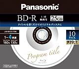 Panasonic ブルーレイディスク 録画用4倍速 25GB(単層 追記型) 10枚パック COOLWHITE LM-BR25L10W