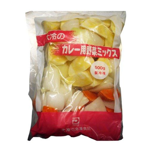 大冷 カレー用野菜ミックス 冷凍 500g