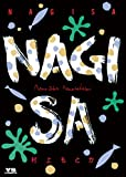 NAGISA (ヤングサンデーコミックス)