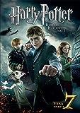 ハリー・ポッターと死の秘宝 PART1 [DVD] ランキングお取り寄せ