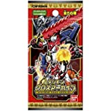 Digimon Xros Archive Booster Pack (15packs x 8cards)