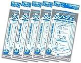 コアデ 透明ブックカバー ミエミエ 文庫サイズ (1冊:25枚入り)  5冊セット