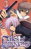 Tales of Innocence -テイルズ オブ イノセンス- 3 (ジャンプコミックス)