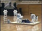 ダウンタウンのガキの使いやあらへんで !! 1 浜田チーム体育館で24時間鬼ごっこ ! [DVD]