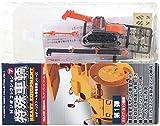 藤本サービス [9] 1/150 Nジオコレクション 第1弾 特殊車輌 日立建機 テレスコピッククレーン 軌陸仕様 ZAXIS160LCT 橙色 単品