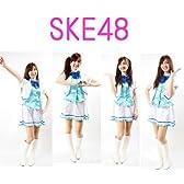 【Ladies コスプレ特選】 SKE48 ものまね衣装 水色衣装だがや!