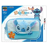 Disney character Stitch Fluffy Pouch for Nintendo 3DS