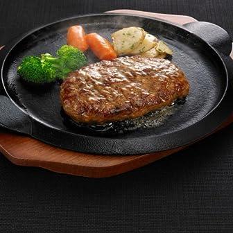 テーブルマーク Rガストロハンバーグ(真空1個パック) 冷凍 60g 10個