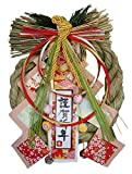 D'Kotte 選べる 豪華 お正月寿飾り 迎春 しめ飾り 正月飾り 寿飾り 鶴 リース 玄関 車に サイズ デザイン選択できます。 取り付けフック付き (大(27cm×22cm)紅松竹梅飾り)