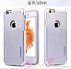 BESDEALS IN - New 2016 Motomo Armor Hybrid shockproof Stylish Hard Back Case for iPhone 6 6S - Silver