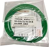 ナショナル(パナソニック)衣類乾燥機修理用丸ベルト NH-D30系/NH-D33系/NH-D36系/NH-D38系(西日本60Hz)互換品