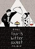 TOUR 15 BITTER SWEET 赤坂、春の宵 [DVD]