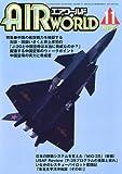 AIR WORLD (エア ワールド) 2011年 11月号