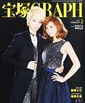 宝塚 GRAPH (グラフ) 2014年 02月号 [雑誌]