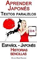 Aprender Japonés - Textos paralelos - Historias sencillas