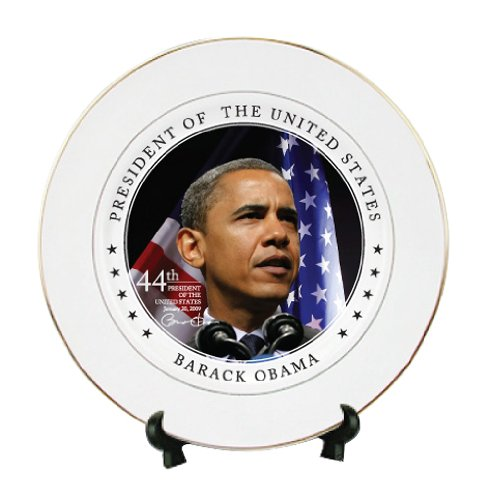 Barack Obama 10-inch Ceramic Presidential Decorative Collector Plate with Gold Trim and Gift box