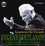 ブルックナー:交響曲第9番 エフゲニ・スヴェトラーノフ指揮スウェーデン放送交響楽団1999