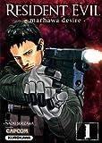 Resident Evil : Marhawa desire -, Tome 1 par Naoki Serizawa