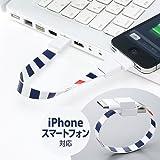 サンワダイレクト リングUSBケーブル iPhone スマートフォン 対応 MicroUSB Dock ホワイト 500-USB023W
