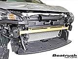 Beatrush(ビートラッシュ) フロントフレームトップバー スバル BRZ [ZC6]、トヨタ 86 [ZN6] 【S86400PB-FT】