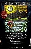 Village Harvest Heirloom Chinese Black Rice - 4 Lb/64 Oz