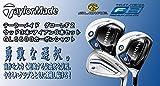 TAYLOR MADE(テーラーメイド) グローレF2 ウッド3本+アイアン8本セット GL6600カーボンシャフト装着モデル (W#1/W#3/W#5+アイアン#5~PW+AW・SW) (ドライバーロフト角(10,5度), FLEX-S)