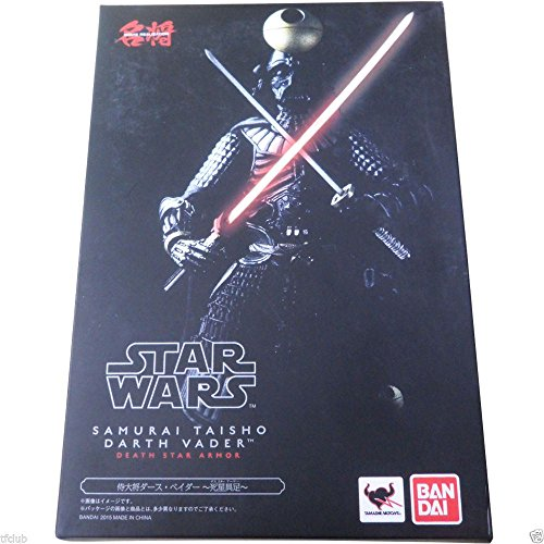 Bandai Realization Samurai Taisho Darth Vader Death Star Armor