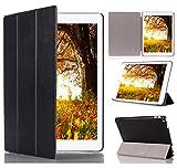 【ShineZone】Apple ipad Pro 専用保護ケース 超薄型 高級PUレザー・三つ折・スタンド機能 (ブラック)
