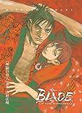The Art of Blade of the Immortal (1595825126) by Hiroaki Samura