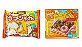 Kracie funny Ramen shop Gyoza Popin' Cookin' DIY candy 0.88 oz + Popin Easy to prepare Cooking Kit (Donut) 1.44 oz