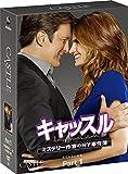 キャッスル/ミステリー作家のNY事件簿 シーズン6 コレクターズ BOX Part1 [DVD] -