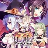 11月のアルカディア Complete Songs
